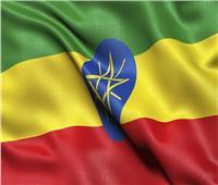 إثيوبيا تقرر غلق سفارتها في القاهرة