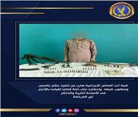 سقوط مسجل بالجبزة هارب من 26 سنة سجن