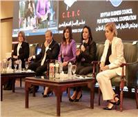 رئيس قومي المرأة تشارك في ندوة للتمكين و مساندة السيدات