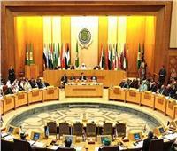 الجامعة العربية تدين قرار اعتبار إسرائيل منظمات حقوقية فلسطينية بأنها إرهابية