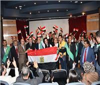 """"""" أخلاقنا """" تشيد بتوجهات الرئيس السيسى لدعم وترسيخ الاخلاق"""