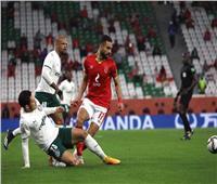 الأهلي على موعد مع المشاركة الأولى بمونديال الأندية بالتنظيم الإماراتي