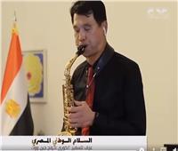 سفير كوريا الجنوبية يوضح أسباب تفاعله مع الثقافة المصرية فى «معكم»  فيديو