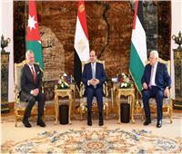 القمة «المصرية-الأردنية-الفلسطينية» تمهد لخريطة طريق لحل القضية الفلسطينية