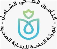إجراء جراحة دقيقة وعاجلة لإنقاذ حياة شاب بمستشفى السلام بورسعيد