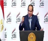 محللون: «تحيا مصر» مصدر إلهام للمهتمين بالإنسانية