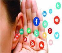 مواقع التواصل الاجتماعي «خمر و ميسر»
