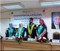 برنامج اثرائي لتنمية مهارات التحدث باللغه الانجليزيه فى رسالة دكتوراه بجامعة القاهرة