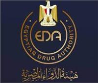هيئة الدواء:الاسراف في تناول المضادات الحيوية يكون سلالات مقاومة للعلاج
