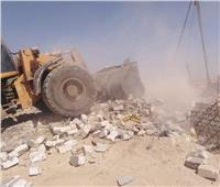 إزالة 42 حالة تعد على أملاك الدولة وأراضى زراعية بقرية الحيبة ببنى سويف