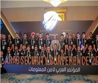 اختتام  المؤتمر العربي الخامس لأمن المعلومات بمشاركة محلية وعالمية