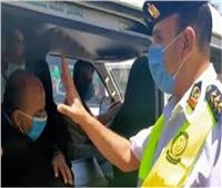 الداخلية: ضبط 9863 مخالفة عدم ارتداء الكمامة الواقية خلال 24 ساعة