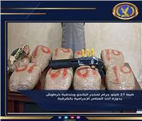 عاطل سيناء تاجر مخدرات  سقط ب27 كيلو بانجو