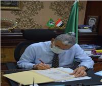 محافظ المنيا يقررتثبيت 7960 من العاملين بالديوان العام والوحدات المحلية