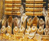 استقرار أسعار الذهب خلال تعاملات اليوم