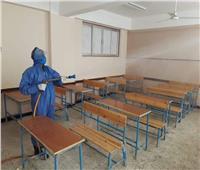 رفع درجة الاستعداد القصوى بكافة مدارس المنوفية لإستقبال العام الدراسى