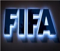 الأندية تشكو اتحاد الكرة لـ«فيفا» والمحكمة الرياضية الدولية