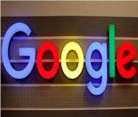 جوجل تطلق خدمات جديدة لذوي الاحتياجات الخاصة
