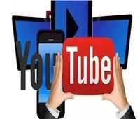 اليوتيوبرز والبلوجرز في مرمي الضرائب لصالح الدولة