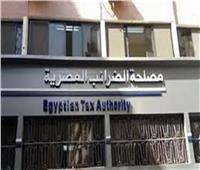 مصلحة الضرائب: إلزام اى جهات تبيع سلعا بالتسجيل فى الفاتورة الالكترونية اول أكتوبر ٢٠٢١