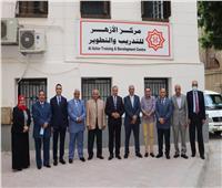 رئيس جامعة الأزهر يشهد تخريج الدفعة التاسعة للقيادات الأكاديمية بمركز التدريب والتطوير