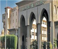 فتح باب التسجيل إلكترونيًّا لاختبارات القدرات بكلية التمريض بجامعة الأزهر