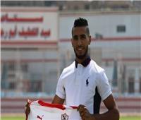 أوناجم: وجدت استقبالا مميزا بعد العودة للزمالك واعشق عمرو دياب