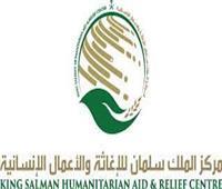 مركز الملك سلمان للإغاثة يوزع مساعدات متنوعة للمتضررين من الفيضانات في السودان واليمن