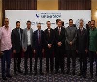 507 مليون دولار حجم التبادل التجاري بين مصر وتايوان