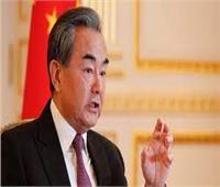 وزير خارجية الصين : نعارض كل القوى ولا نخشى أي تهديد