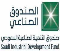الصندوق السعودي للتنمية الصناعية يحصد جائزة التميز في الإبداع الرقمي 2021م