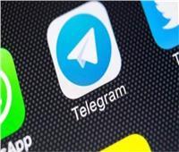بعد تعطل التطبيقات.. تعرف على أبرز خطوات استخدام «تيليجرام»