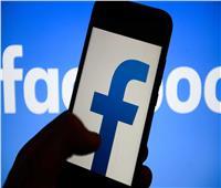 فيسبوك: لا شئ يعمل في مبنى الشركة سوى البريد الإلكتروني
