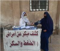 الكشف وتوفير العلاج لـ 1700 مواطناُ بكوم الصعايدة بـ بنى سويف