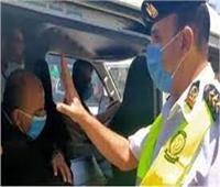 """""""الداخلية"""": ضبط 10 آلاف مخالفة عدم ارتداء الكمامة الواقية خلال 24 ساعة"""