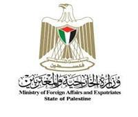 """""""الخارجية الفلسطينية """": الصمت الدولي المستمر على حرب الاحتلال في القدس مشاركة في الجريمة"""