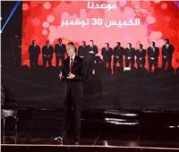 مفاجأة.. الأهلي يودع تبرعات تركي آل الشيخ بصندوق تحيا مصر