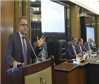 استراتيجية وزارة السياحة والآثار خلال الفترة المقبلة في ضوء رؤية مصر 2030
