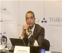 سليمان: أصول الصندوق السيادي بحق التملك والانتفاع للمصريين والأجانب