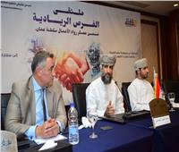 ملتقى رواد الأعمال العُمانيين والمصريين يبحث فرص الاستثمار المتبادل| صور