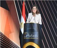 هالة السعيد: جائزة التميزالحكومي تنشر ثقافة الإبداع والتميز بمؤسسات الدولة