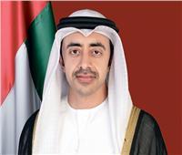 """بن زايد يدعم كوريا لاستضافة الإمارات  """"COP 28"""" عام 2023"""