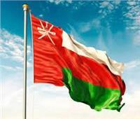 سلطنة عُمان تؤكد تمسكها بأهمية الترابط والتعاون بين الجميع