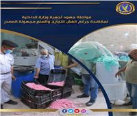 حملات أمنية مكبرة علي مصانع بير السلم