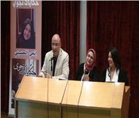 صالون غادة صلاح يناقش «حكايات نجوى» بمركز سينما الحضارة