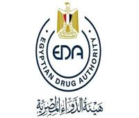هيئة الدواء: بدء التشغيل التجريبي للمنصة الإلكترونية لتسجيل المستلزمات الطبية