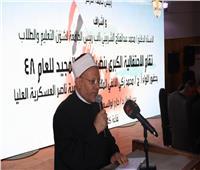 مفتي الجمهورية: ذكرى انتصارات أكتوبر ستبقى وضاءةً في جبين الدهر