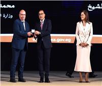 الزراعة تحصد جائزتين من جوائز مصر للتميز الحكومي