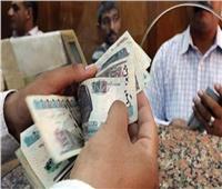 لأصحاب المعاشات.. قرض من بنك ناصر الاجتماعي يسدد على 3 سنوات