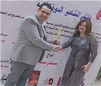 """مهرجان التذوق في محافظة """"الاسكندرية"""" نوفمبر المقبل"""